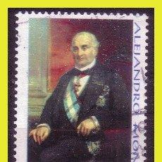 Sellos: 2002 II CENTº NACIMIENTO DE ALEJANDRO MON, EDIFIL Nº 3882 (O) . Lote 191579232
