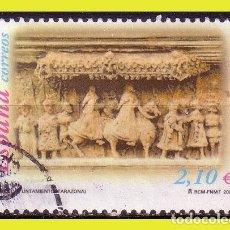 Sellos: 2002 EXPOS. FILATÉLICA HISPANOPORTUGUESA. TARAZONA., EDIFIL Nº SH3881 (O) . Lote 191579455