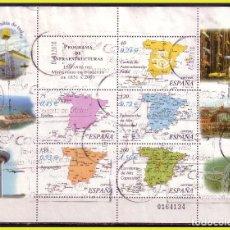 Sellos: 2001 150 AÑOS DEL MINISTERIO DE FOMENTO, EDIFIL Nº 3855 (O) . Lote 191580700