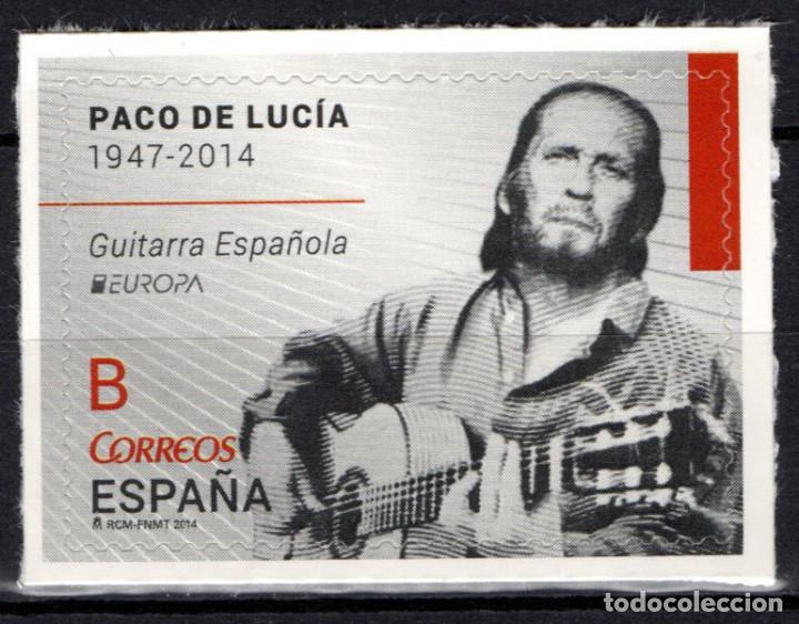 ESPAÑA 4879** - AÑO 2014 - EUROPA - GUITARRA ESPAÑOLA - PACO DE LUCIA (Sellos - España - Juan Carlos I - Desde 2.000 - Nuevos)