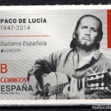 Sellos: ESPAÑA 4879** - AÑO 2014 - EUROPA - GUITARRA ESPAÑOLA - PACO DE LUCIA. Lote 191649542