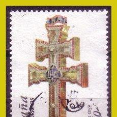 Sellos: 2003 AÑO JUBILAR. CRUZ DE CARAVACA, EDIFIL Nº 4022 Y 4023 (O) . Lote 191651358