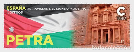SPAIN 2020 - WONDERS OF THE WORLD - PETRA MNH (Sellos - España - Juan Carlos I - Desde 2.000 - Nuevos)