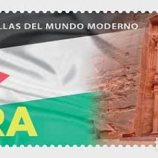 Sellos: SPAIN 2020 - WONDERS OF THE WORLD - PETRA MNH. Lote 191659491