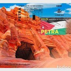 Sellos: SPAIN 2020 - WONDERS OF THE WORLD - PETRA FDC. Lote 191659680