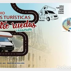 Sellos: SPAIN 2020 - TOURISM - SIGHTSEEING ROUTES ON TWO OR FOUR WHEELS FDC. Lote 191659977