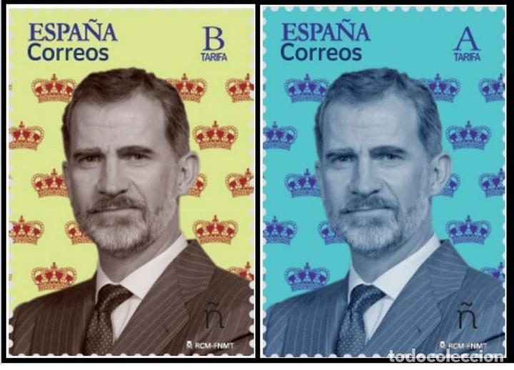 SPAIN 2020 - BASIC SERIES - HRH KING FELIPE VI STAMP SET MNH (Sellos - España - Juan Carlos I - Desde 2.000 - Nuevos)