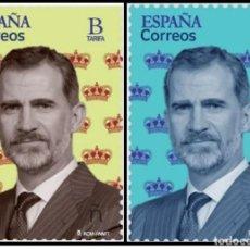 Sellos: SPAIN 2020 - BASIC SERIES - HRH KING FELIPE VI STAMP SET MNH. Lote 191660067