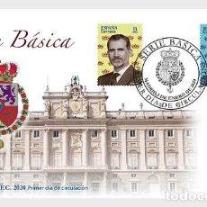 Sellos: SPAIN 2020 - BASIC SERIES - HRH KING FELIPE VI FDC. Lote 191660100