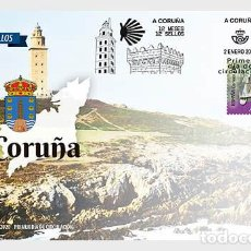 Sellos: SPAIN 2020 - 12 MONTHS, 12 STAMPS - CORUÑA FDC. Lote 191660213
