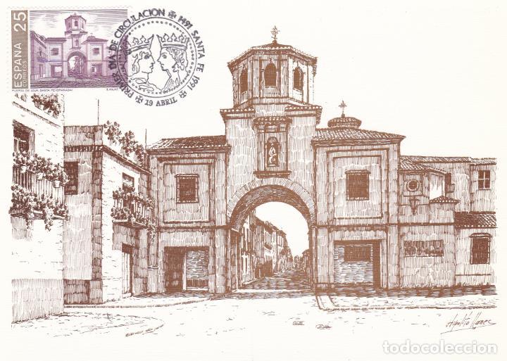 ESPAÑA.- TARJETA DE EXPOSICIÓN DE SANTA FE (GRANADA) AÑO 1991 MATASELLADA. (Sellos - España - Juan Carlos I - Desde 2.000 - Cartas)