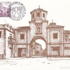 Sellos: ESPAÑA.- TARJETA DE EXPOSICIÓN DE SANTA FE (GRANADA) AÑO 1991 MATASELLADA. . Lote 191680883