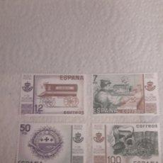 Sellos: LOTE DE 4 SELLOS NUEVOS SERIE COMPLETA DE NOVIEMBRE 1981.. Lote 191724586