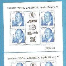 Sellos: 2 HB 2004 VALENCIA SERIE BÁSDICA 8X0,27 EUROS. 30% DESCUENTO. Lote 191787451