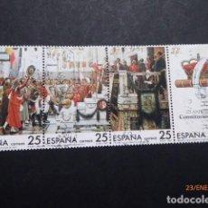 Sellos: TIRA DEL SELLO DE 175 ANIVERSARIO CONSTITUCION, USADO,ESPAÑA. Lote 191804068