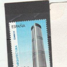 Timbres: ESPAÑA 2009 - EDIFIL NRO. 4507D - USADO. Lote 191980000