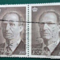 Sellos: ESPAÑA 1996, BLOQUE DE 2 SELLOS USADOS DE REY JUAN CARLOS I DE 100 PTS. Lote 191991697