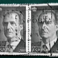 Sellos: ESPAÑA 1996, BLOQUE DE 2 SELLOS USADOS DE REY JUAN CARLOS I DE 200 PTS. Lote 191991793