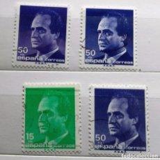 Sellos: ESPAÑA 1989, 4 SELLOS SERIE BÁSICA JUAN CARLOS I, USADOS. Lote 191991956