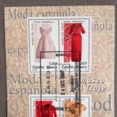 Sellos: ESPAÑA AÑO 2007, HOJA BLOQUE 4 SELLOS MUSEO DEL TRAJE, MODA ESPAÑOLA, USADO, CON GOMA. Lote 192054046