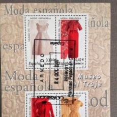 Sellos: ESPAÑA AÑO 2007, HOJA BLOQUE 4 SELLOS MUSEO DEL TRAJE, MODA ESPAÑOLA, USADO, CON GOMA. Lote 192054705