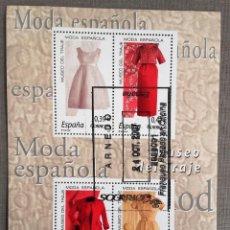 Sellos: ESPAÑA AÑO 2007, HOJA BLOQUE 4 SELLOS MUSEO DEL TRAJE, MODA ESPAÑOLA, USADO, CON GOMA. Lote 192054826