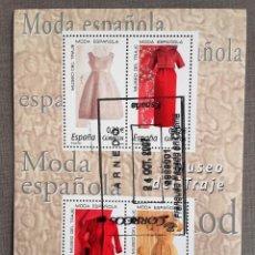 Sellos: ESPAÑA AÑO 2007, HOJA BLOQUE 4 SELLOS MUSEO DEL TRAJE, MODA ESPAÑOLA, USADO, CON GOMA. Lote 192054857