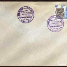 Sellos: GIROEXLIBRIS. MATASELLOS ESPECIAL DEL 80º ANIVERSARIO CONFERENCIA INTERNACIONAL DE ALGECIRAS. Lote 192131643