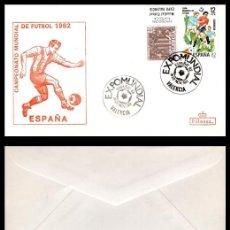 Sellos: SOBRE, CAMPEONATO MUNDIAL DE FUTBOL 1982 (EXPOMUNDIAL, VALENCIA) NUEVO.. Lote 192137552