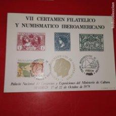 Sellos: DOS TARJETONES DEL VII CERTAMEN FILATÉLICO Y NUMISMÁTICO IBEROAMERICANO. . Lote 192370395