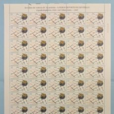"""Sellos: 1997-ESPAÑA EDIFIL 3524 MNH** LOGROS DEPORTIVOS ESPAÑOLES """"GOL DE ZARRA"""" - PLIEGO COMPLETO - VC: 85€. Lote 192477086"""