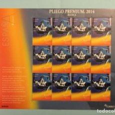 """Sellos: 2014-ESPAÑA EDIFIL 4883 MNH** MARCA ESPAÑA """"A"""" DE AVANCE - PLIEGO PREMIUM Nº 10. Lote 192581451"""