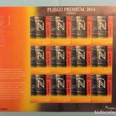 """Sellos: 2014-ESPAÑA EDIFIL 4882 MNH** MARCA ESPAÑA """"Ñ"""" DE LENGUA - PLIEGO PREMIUM Nº 9. Lote 192582001"""