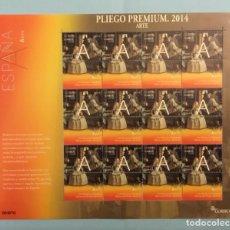 """Sellos: 2014-ESPAÑA EDIFIL 4881 MNH** MARCA ESPAÑA """"A"""" DE ARTE - PLIEGO PREMIUM Nº 8. Lote 192583327"""