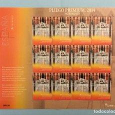 "Sellos: 2014-ESPAÑA EDIFIL 4880 MNH** MARCA ESPAÑA ""P"" DE PATRIMONIO - PLIEGO PREMIUM Nº 7. Lote 192584188"