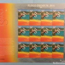 """Sellos: 2014-ESPAÑA EDIFIL 4879 MNH** MARCA ESPAÑA """"S"""" DE SOL - PLIEGO PREMIUM Nº 6. Lote 192584753"""