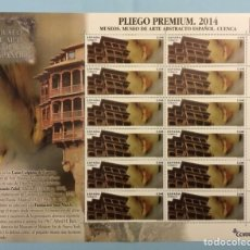 Sellos: 2014-ESPAÑA EDIFIL 4874 MNH** MUSEO DE ARTE ABSTRACTO ESPAÑOL CUENCA - PLIEGO PREMIUM Nº 3. Lote 192587025
