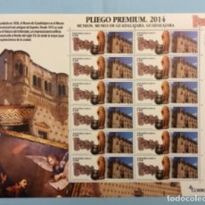 Sellos: 2014-ESPAÑA EDIFIL 4873 MNH** MUSEO DE GUADALAJARA - PLIEGO PREMIUM Nº 2. Lote 206426103