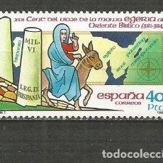 Sellos: ESPAÑA VIAJE DE LA MONJA EGERIA EDIFIL NUM. 2773 ** SERIE COMPLETA SIN FIJASELLOS. Lote 257713010