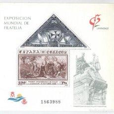 Sellos: HOJITA EXPOSICION MUNDIAL DE FILATELIA GRANADA ´92 Nº1863988. Lote 192857686