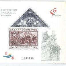 Sellos: HOJITA EXPOSICION MUNDIAL DE FILATELIA GRANADA ´92 Nº1863989. Lote 192857741