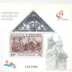 Sellos: HOJITA EXPOSICION MUNDIAL DE FILATELIA GRANADA ´92 Nº1863990. Lote 192857765