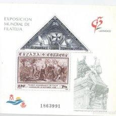 Sellos: HOJITA EXPOSICION MUNDIAL DE FILATELIA GRANADA ´92 Nº1863991. Lote 192857785