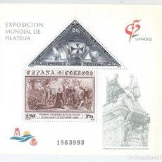 Sellos: HOJITA EXPOSICION MUNDIAL DE FILATELIA GRANADA ´92 Nº1863993. Lote 192857831