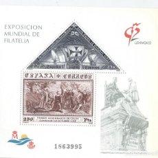 Sellos: HOJITA EXPOSICION MUNDIAL DE FILATELIA GRANADA ´92 Nº1863995. Lote 192857900