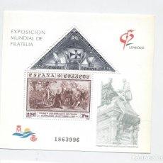 Sellos: HOJITA EXPOSICION MUNDIAL DE FILATELIA GRANADA ´92 Nº1863996. Lote 192857927