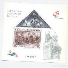 Sellos: HOJITA EXPOSICION MUNDIAL DE FILATELIA GRANADA ´92 Nº1863997. Lote 192857985