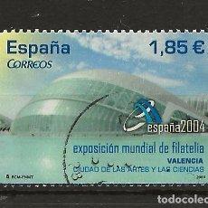 Sellos: TV_001/ ESPAÑA USADOS 2003, ESPAÑA 2004. Lote 192984885