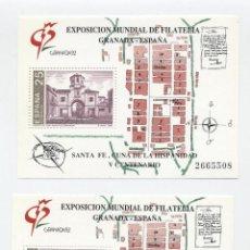 Sellos: EXPOSICIÓN MUNDIAL DE FILATELIA GRANADA 92 NUEVOS 2 CORRELATIVOS 2665508/09. Lote 193011015