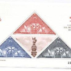 Sellos: HOJA-BLOQUE V CENTENARIO DEL DESCUBRIMIENTO DE AMÉRICA. EDIFIL 3163. 1992 Nº.2206469. Lote 193014150